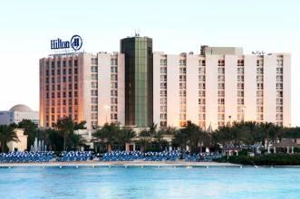 Отель Hilton Abu Dhabi Capital Grand 5*, Абу Даби - фото 1