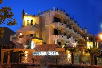 Отель Хорватия, Водице, Imperial Hotel Vodice 3* *, ,  - фото 1