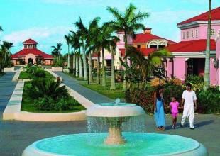 Отель Iberostar Playa Alameda 4*, Варадеро, Куба - фото 1