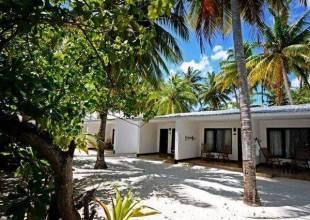 Отель Fun Island Resort 3*, Мале, Мальдивы - фото 1