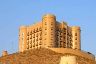 Отель Golden Tulip Khatt Springs Resort & Spa (ex.Khatt Springs Hotel & Spa) 4*, Рас Аль Хайма,  - фото 1