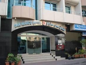 Отель ОАЭ, Дубаи, San Marco Hotel 2** *, ,  - фото 1
