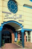 Горящие туры в отель Sea Gull Beach Resort 4*, Хургада, Египет