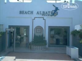 Горящие туры в отель Beach Albatros Sharm El Sheikh 4*, Шарм Эль Шейх, Египет