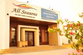 Горящие туры в отель All Seasons Badawia 3*, Шарм Эль Шейх, Египет