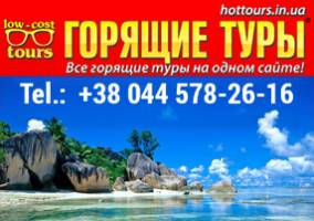 Таиланд, Пхукет, The Natural Resort 2568