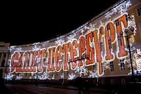 Горящий тур  Санкт-Петербург от 1900 гривен  с проездом  на Новый Год и Рождество - купить онлайн
