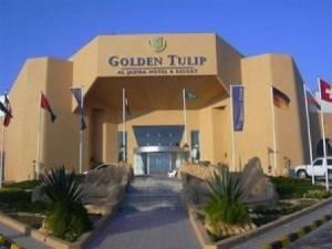 Горящий тур Golden Tulip Al Jazira - купить онлайн