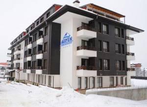 Горящий тур Aspen Apart Hotel 17, Банско, Болгария - купить онлайн