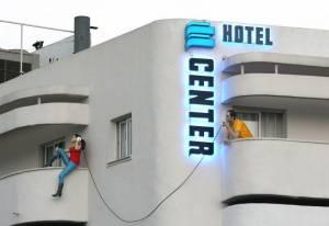 Горящий тур Center Chic Hotel - купить онлайн