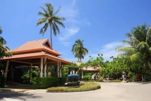 Горящий тур Koh Chang Paradise Resort & Spa - купить онлайн
