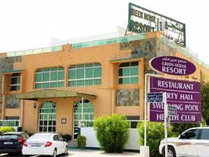 Горящий тур Green House Resort - купить онлайн
