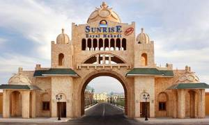 Горящий тур Sunrise Royal Makadi Aqua Resort - купить онлайн