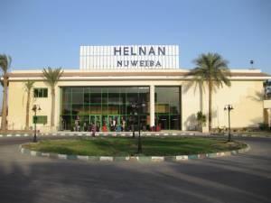 Горящий тур Helnan Nuweiba - купить онлайн