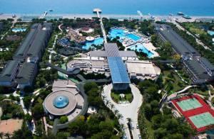 Горящий тур PGS Hotels World Palace (Ex.joy World Palace) - купить онлайн