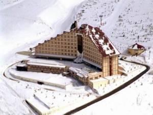 Горящий тур Polat Renaissance Erzurum - купить онлайн