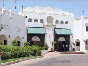 Горящий тур Club Resort - купить онлайн