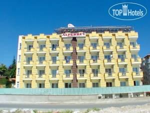 Горящий тур Alperbey Hotel - купить онлайн
