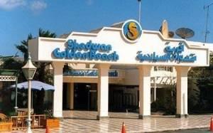 Горящий тур Festival Shedwan Golden Beach Resort (закрыт) - купить онлайн