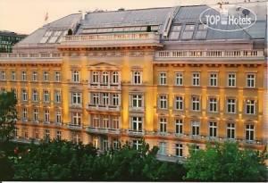 Горящий тур Grand Hotel Wien - купить онлайн