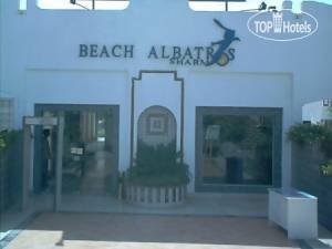 Горящий тур Beach Albatros Resort - купить онлайн