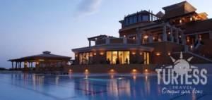 Горящий тур The Cascades Golf Resort Spa & Thalasso - купить онлайн