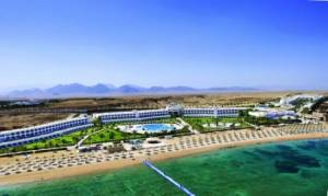 Горящий тур Baron Resort - купить онлайн