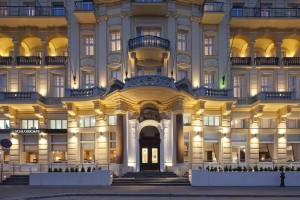 Горящий тур Intercontinental Hotel Vienna - купить онлайн