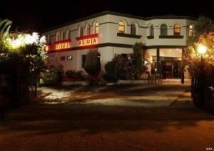 Горящий тур Aeria Hotel - купить онлайн
