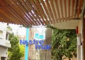 Горящий тур Aqua-Hotel Nostre Mar Apartments - купить онлайн
