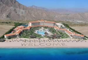Горящий тур Fujairah Rotana Resort & SPA - купить онлайн