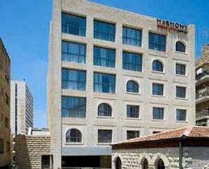 Горящий тур Atlas Harmony Hotel - купить онлайн