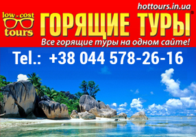 Горящий тур Bird Island Lodge - купить онлайн