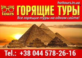 Горящий тур Mondi Holiday Bellevue. - купить онлайн