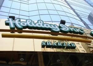Горящий тур Holiday Inn 4*, Абу Даби, ОАЭ - купить онлайн