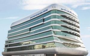Горящий тур Grand Excelsior Al Barsha - купить онлайн