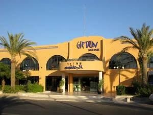 Горящий тур Giftun Azur  - купить онлайн