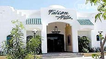 Отель Египет, Шарм Эль Шейх, Falcon Hills UNK *,  - фото 1
