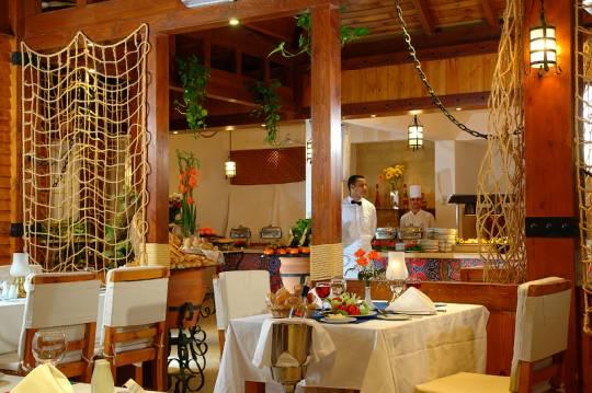 Отель Cook's Club El Gouna  3*,  - фото 11