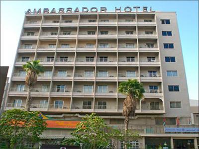 Отель Ambassador Hotel 3*,  - фото 2