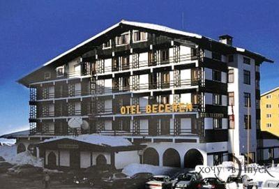 Отель Lucky Bansko 4*,  - фото 1