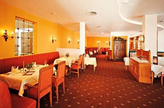 Отель Hotel Saalbacher Hof 4*,  - фото 18