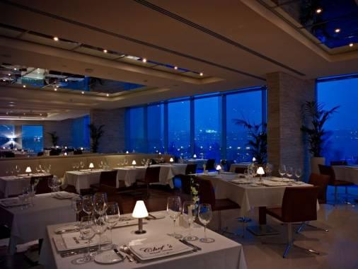 Отель Rixos The Palm Dubai (ex.Rixos Palm Jumeirah) 5*,  - фото 21