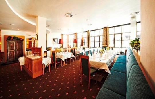Отель Hotel Saalbacher Hof 4*,  - фото 21