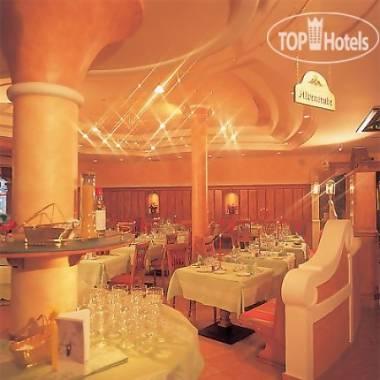 Отель Alpenhotel Saalbach 4*,  - фото 13