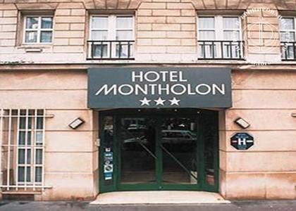 Отель Montholon / Weekend 3, Экскурсионный тур - Франция, Франция 3*,  - фото 1