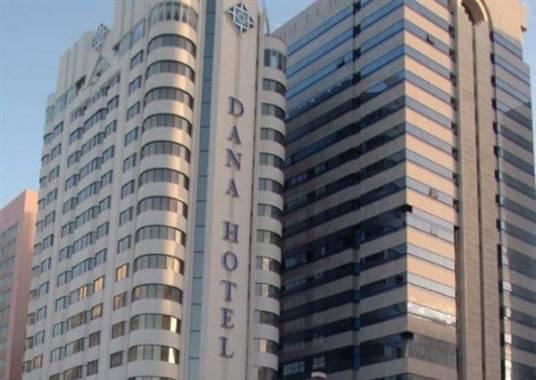 Отель Al Diar Dana Hotel 3*,  - фото 1